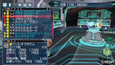 20111217150600.jpg