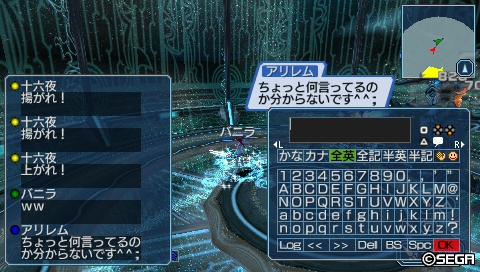 20120328023001.jpg