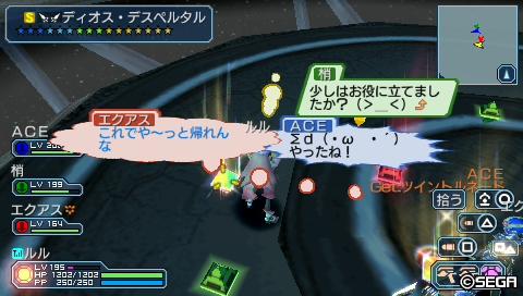 20120404004613.jpg