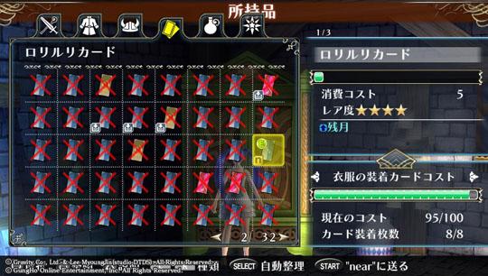 2013-11-24-091411.jpg