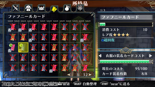 2013-11-24-091441.jpg