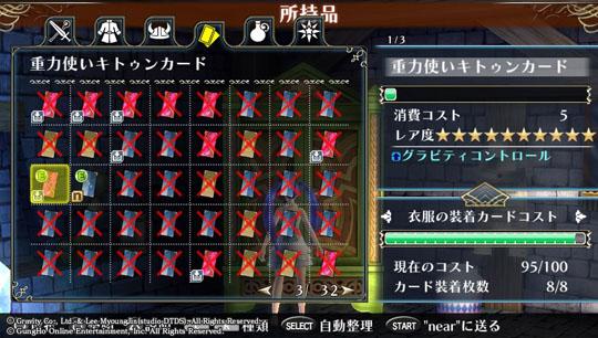 2013-11-24-091448.jpg