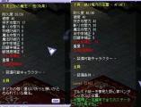 TWCI_2012_5_16_0_55_48.jpg