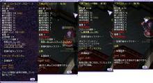 TWCI_2012_5_20_21_49_57.jpg