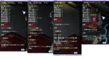 TWCI_2012_5_20_21_49_58.jpg