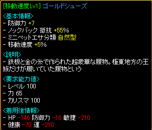 120502GWbox.png