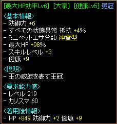 120707drop2.png