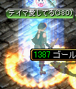 120808lv380.png