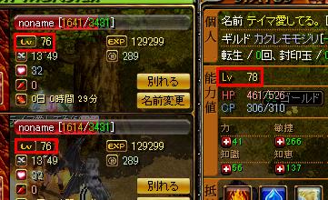 1208282pcsikaru.png