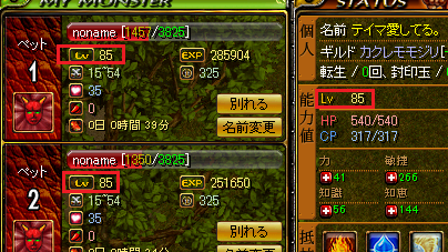 1208282pcsikaru2.png