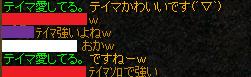 120907mune.png