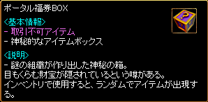 120923hukuken_box.png