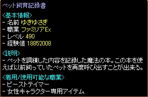 12108kensyou10.png
