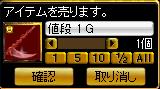 121227toripuru2.png