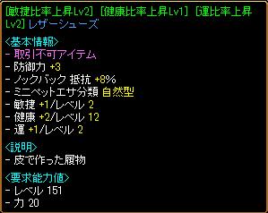 12427ashi.png