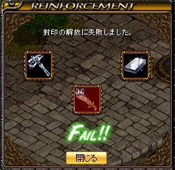 120627nx kaiho-