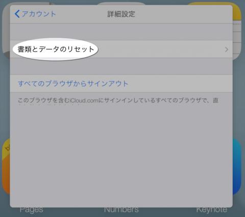 SS 2014-01-26 13-51-08