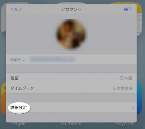 SS 2014-01-26 13-50-50