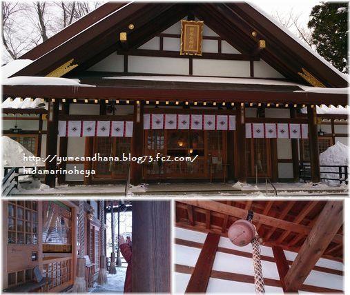 01ー新琴似神社140114