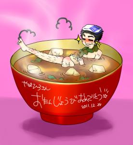 味噌汁INやまひろ