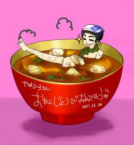ちょっと冷めてきた味噌汁(ぁ
