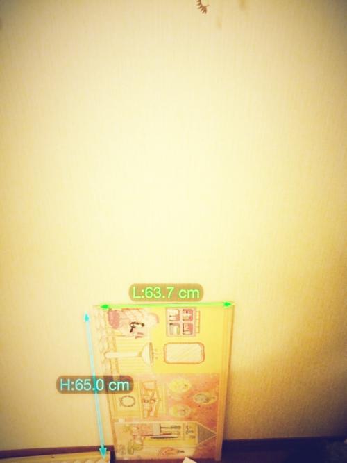 2012-10-18+20-07-20_convert_20121018230102.jpg