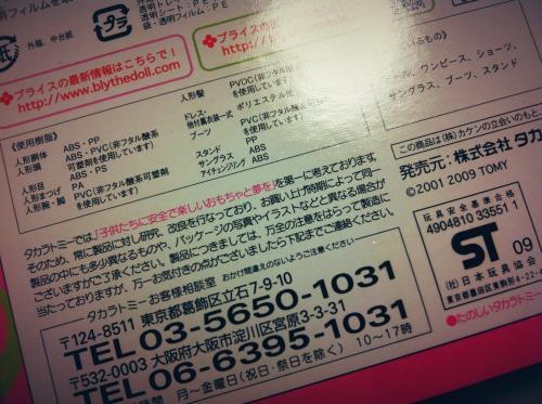2012-10-29+01-57-36_convert_20121029021404.jpg