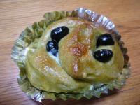 12月6日抹茶黒豆パン