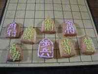 12月31日将棋クッキー