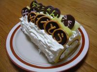 1月19日おとうさんケーキ2