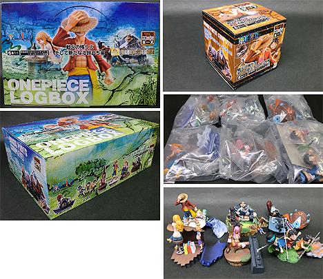 fc2logbox1.jpg