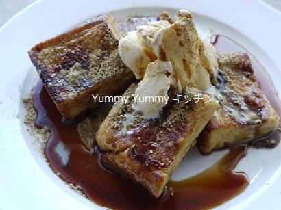 黒蜜きな粉の黒糖フレンチトースト☆バニラアイスのっけ♪