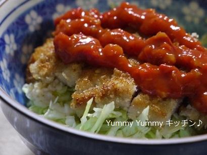 赤いタルタルカツ丼♪