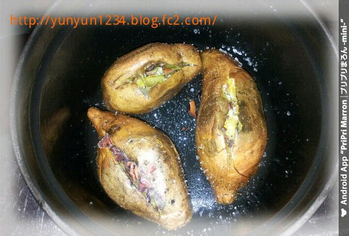 ストウブ 焼き芋