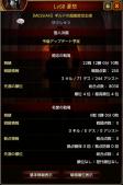 TERA_ScreenShot_20111028_134308.png