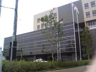 名古屋入国管理局