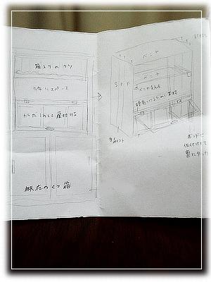 20120210-01.jpg