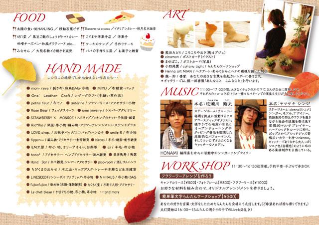 akizuki1127r.jpg
