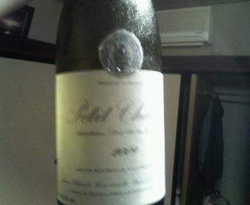 華乃舘-ワイン