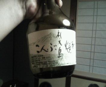 華乃舘-昆布焼酎