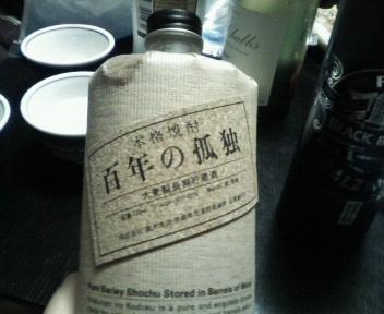 華乃舘-百年