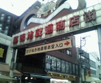 20120216-1.jpg