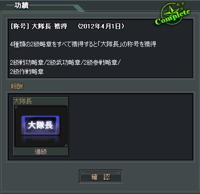 2012-04-01 01-41-32111111