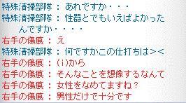MapleStory 2012-04-03 01-38-21-796