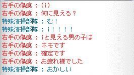 MapleStory 2012-04-03 01-38-14-906