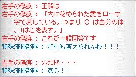 MapleStory 2012-04-03 01-54-49-875