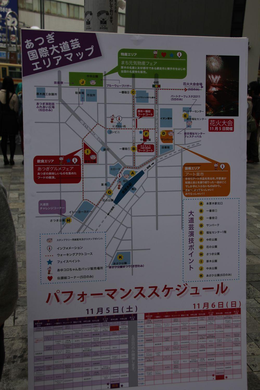 YUTA20111105-1.jpg
