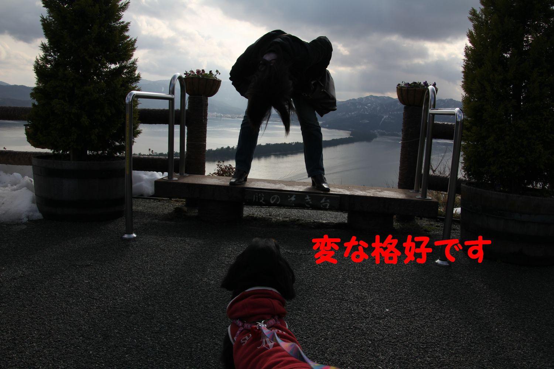 yuta20120106-2.jpg