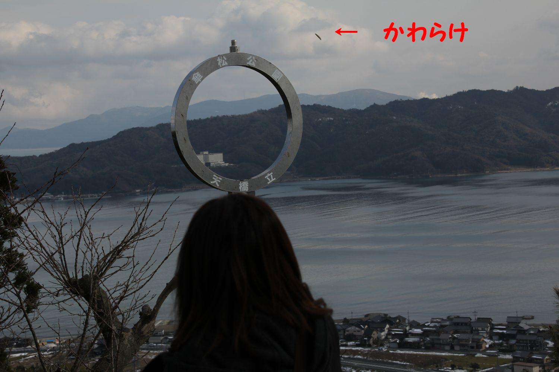 yuta20120106-5.jpg