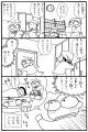 kyoukazenekokasi